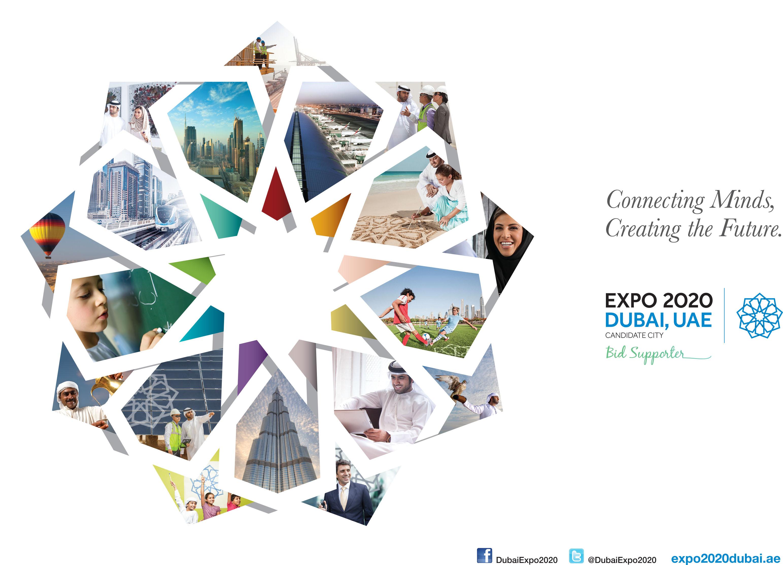 Expo 2020 Bid Supporter Logo for Pinterest