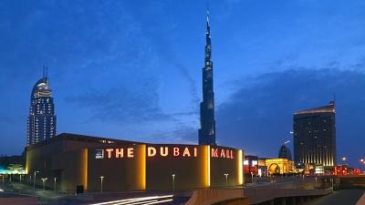 DSF 2016 offers in Dubai Mall