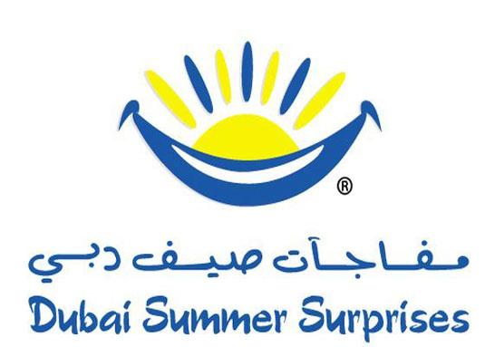 Dubai Summer Surprises 2016 - Events in Dubai, UAE