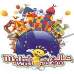 Modhesh World 2016