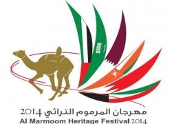 Al Marmoom Heritage Festival 2014