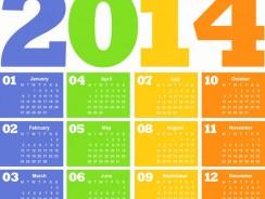 Holidays in UAE 2014