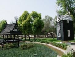 Mushrif Park-Dubai