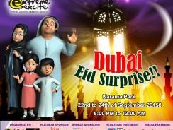 Dubai Eid Surprise 2015   Events in Dubai, UAE