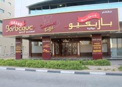 Grand Barbeque Buffet Restaurant, Dubai – Review