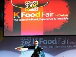 K-Food Fair 2016 – Events in Dubai, UAE.
