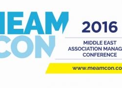 MEAMCON Dubai 2016 – Events in Dubai, UAE.