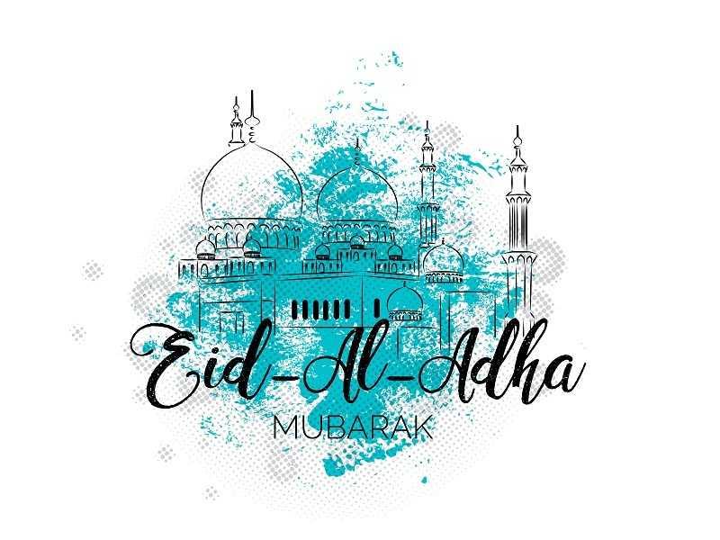 EID Al Adha 2019 holidays UAE