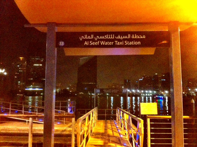 Al Seef Water Taxi Station