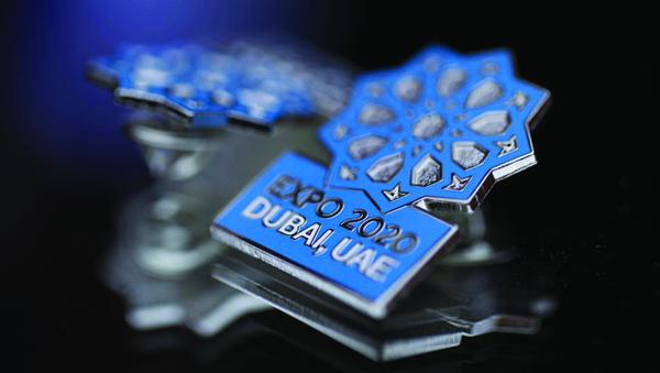 Dubai Wins Expo 2020