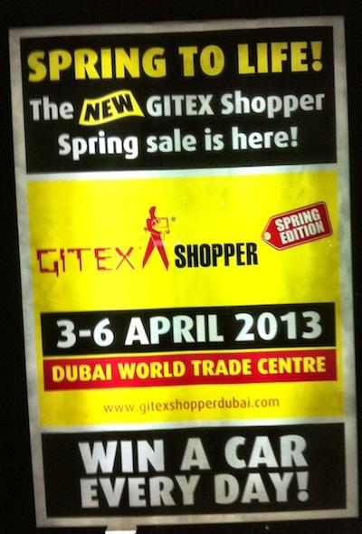 GITEX Shopper Spring Edition 2013  - Dubai