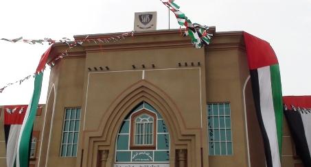 Sharjah American School Dubai