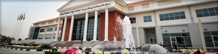 GEMS Modern Academy  Dubai