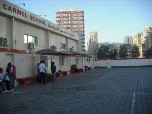 Dubai Carmel School
