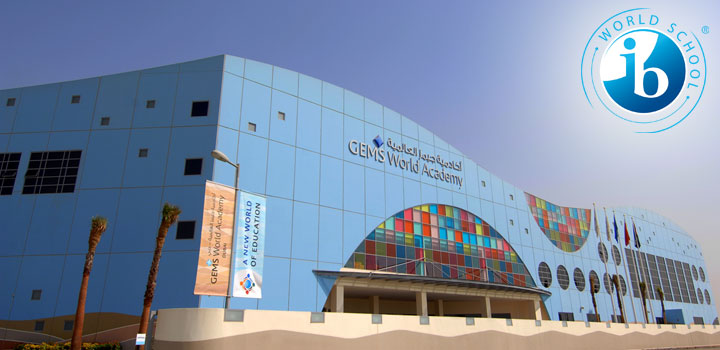 GEMS World Academy Dubai