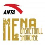 MENA Basketball Showcase, Al Wasl Sports Club, Oud Metha, Sports, UAE, Dubai Amateur Basketball Association, Dubai Sports Council.