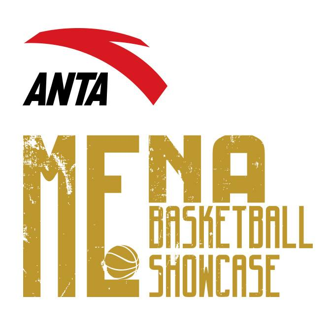 MENA Basketball Showcase, Al Wasl Sports Club, Oud Metha, Sports, UAE, Dubai Amateur Basketball Association, Dubai Sports Council.