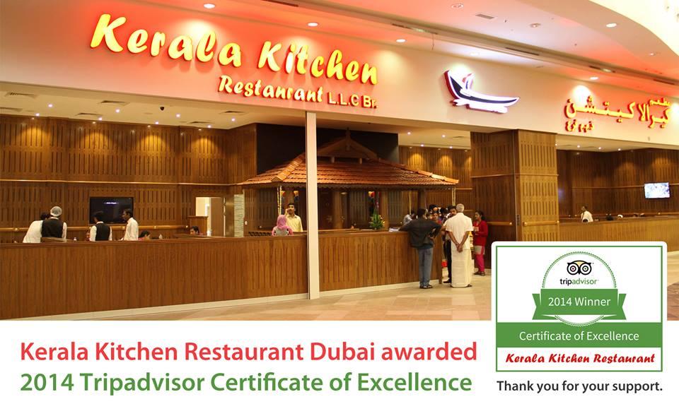 Kerala Kitchen Restaurant Dubai, Indian restaurants Dubai, UAE, Dubai, top restaurant in Dubai,  Kerala Food,  Food & restaurants