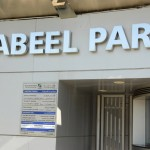 Zabeel Park Dubai, modernized masterpiece, Dubai, UAE, Zabeel Park dubai Stargate, Park, Entertainment, children's play areas