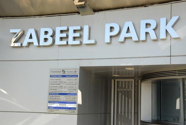 Zabeel Park Dubai