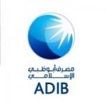 ADIB Dubai, Banks & Exchanges, Dubai, UAE location & contact details, Bank Branches, Dhabi Islamic Bank, working hours