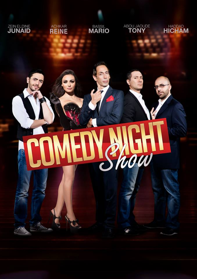 Comedy Night Show in Dubai 29th November 2013