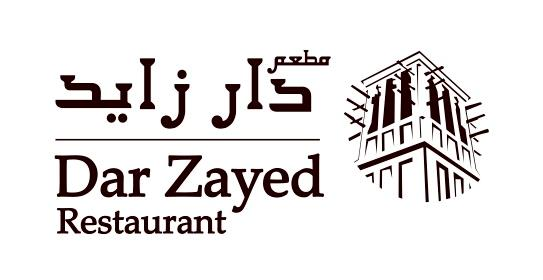 Dar Zayer Restaurant Dubai, Food & restaurants, Dubai, UAE, Restaurents in Dubai