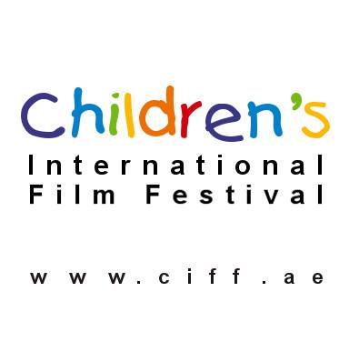 Children's International Film Festival 2015 in Dubai