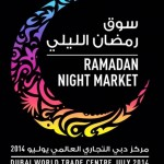 Ramadan Night Market 2014, Events 2014, Perfumes, diamond jewellery, pens, watches, mobiles, laptops, books, handbags, shoes, soft toys & greeting cards, sunglasses, leather goods, home accessories, home appliances