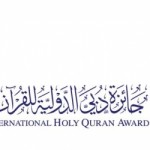 19th Dubai International Holy Quran Award 2015