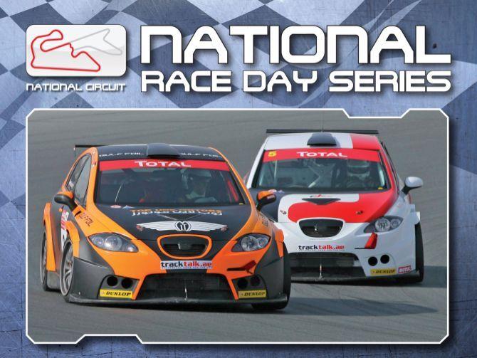 UAE National Race Day 2013-14 Series