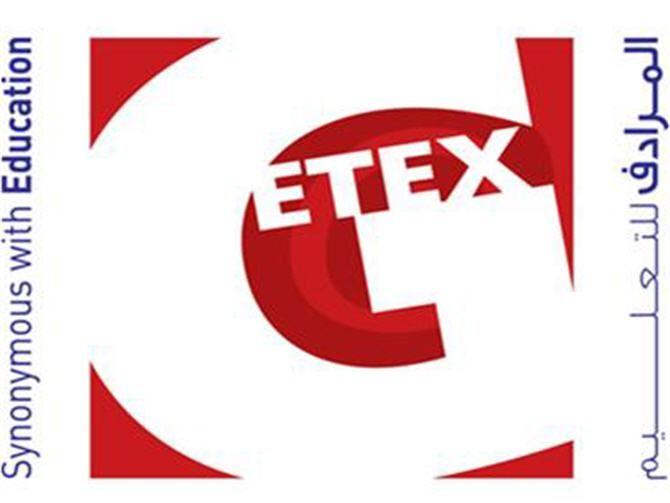 GETEX Spring 2014