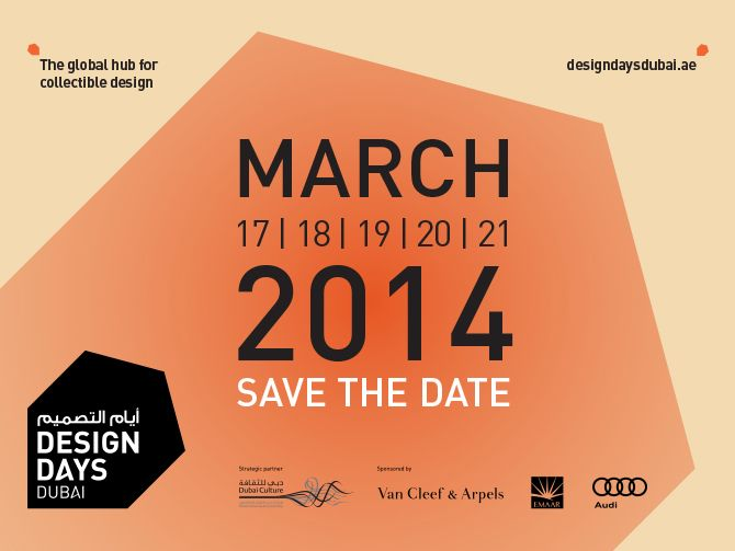 Design Days Dubai 2014, Design Days Dubai , Downtown Dubai, Dubai Travaletor, UAE, Dubai, Events in Dubai
