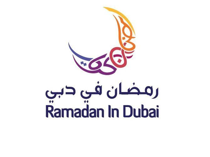 Ramadan in Dubai 2014
