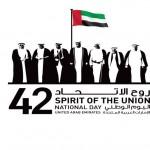 UAE National Day 2013