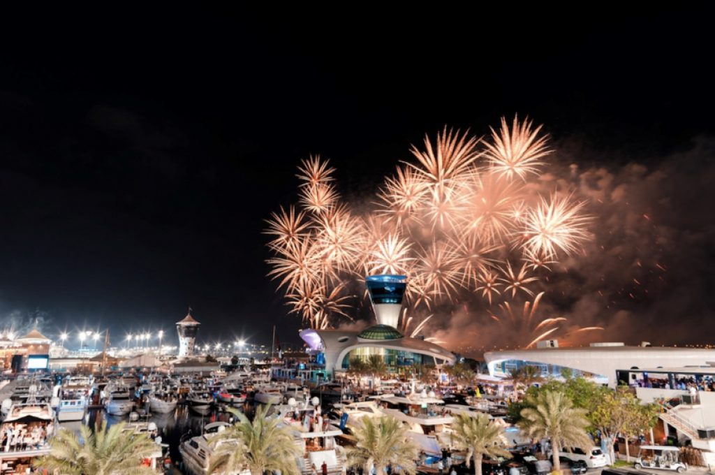 Where to Watch UAE National Day Fireworks 2019