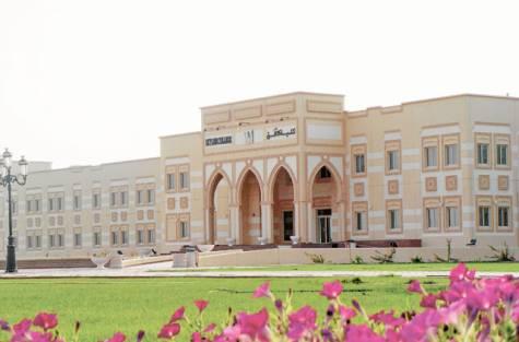 Skyline College Sharjah