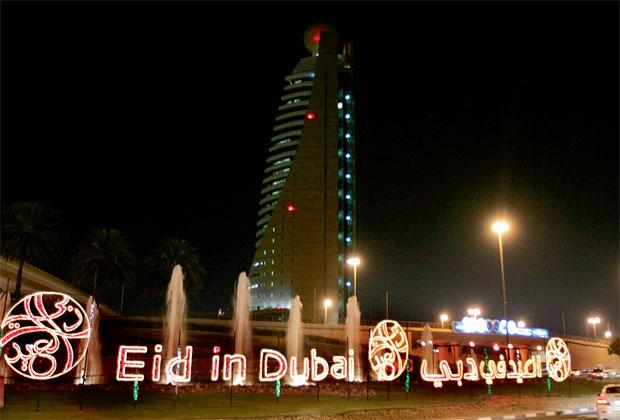 Eid in Dubai – Eid Al Fitr 2014