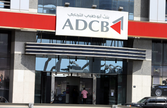 ADCB Dubai, Abu Dhabi Commercial Bank, Personal Banking, Business Banking, Islamic Banking, retail banking, wealth management, private banking, Dubai, UAE