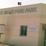 Al Quoz Pond Park , Pond Park , Places to Visit in Dubai, Dubai, UAE, playgrounds, Parks in Dubai