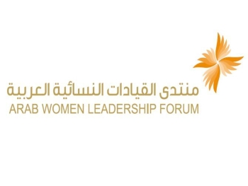 4th Arab Women Leadership Forum 2014 Dubai