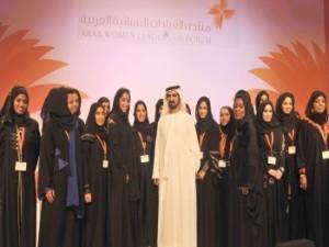 4th-Arab-Women-Leadership-Forum-2014-Dubai
