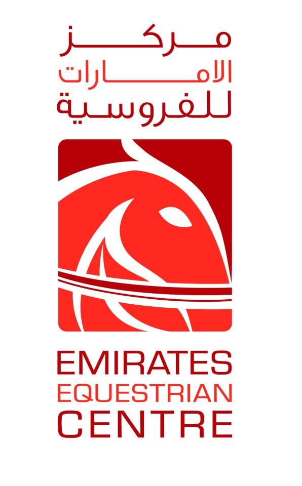 Dubai Festival of the Horse
