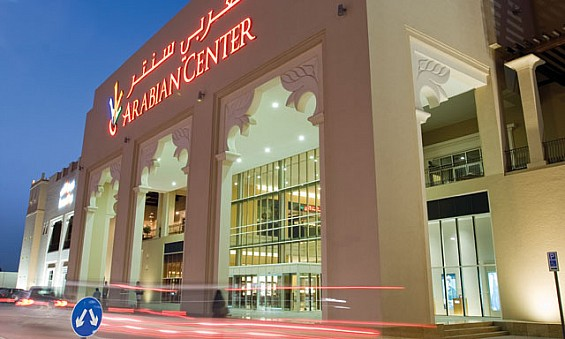 Arabian Center Mall, Lals Group,  shopping ,entertainment destination, dine – in restaurants, spacious food court, health , medical centers, children's nursery school , home furnishings, electronics, jewellery, perfumes, fashion accessories