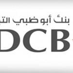 ADCB Dubai, Abu Dhabi Commercial Bank, Personal Banking, Business Banking, Islamic Banking, retail banking, wealth management, private banking, Dubai, UAE