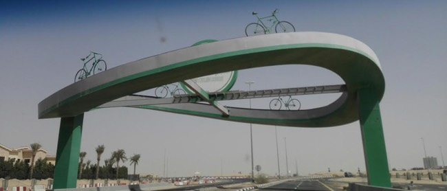 Al Qudra Cycle Track
