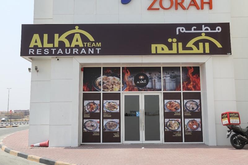 Alka-Team-Restaurant-Review