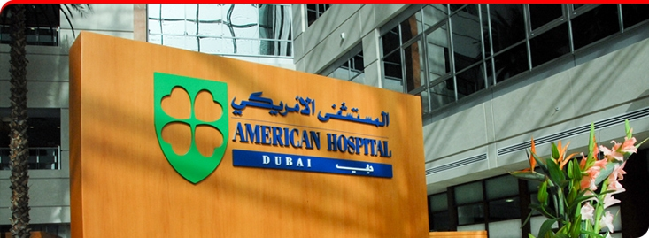 American-Hospital-Dubai