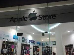 Apple Store in Dubai