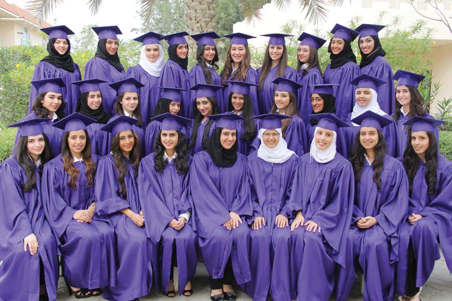 Al Mawakeb School